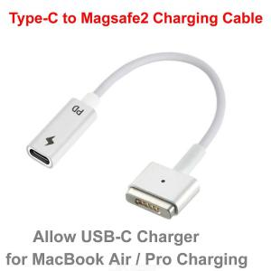 Type C to Magsafe 2 Converter Cable 15cm USB C PD Power Adapter for MacBook Air Pro 45W 60W 85W Fast Charging
