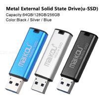 Maikou-Mobile-SSD-USB30-U-Disk-Portable-High-Speed-Solid-State-Drive