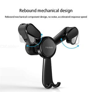 Universal Small Automatic Locking Car Air Vent Mount GPS Gravity Phone Holder Bracket Stand