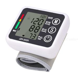 JZK-002R Portable Wrist Style Blood Pressure Monitor with LCD Backlight Heart Beat Rate Pulse Meter
