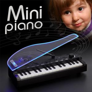 Kids Musical Toy Piano Multifunctional Bluetooth Speaker With Nightlight