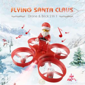 JJRC Remote Control Aircraft Indoor Mini Four-axis Aircraft Resistance To Fall Collision Christmas Series Educational To