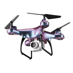 Four-axis Aircraft UAV Aerial Photography HD Professional Long-life RC Airplane Helicopter Toy Model