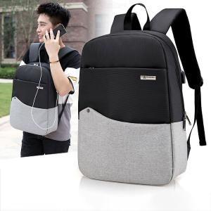Men's Laptop Backpack Fashionable Travel School Backpack With USB Charging Port