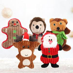 Dog Stuffed Toys Christmas Squeaky Plush Toys For Small Medium-Sized Dogs