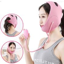 V-Line-Mask-Refillable-Chin-Up-Patch-Adjustable-Face-Lifting-Tape