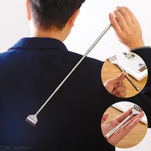 Back Scratchers Extendable Stainless Steel Massage Tools