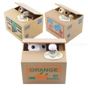 Stealing Coin Cat Box Kitty Piggy Bank, Automatic Stealing Money Bank Saving Box Gift For Toddlers Children