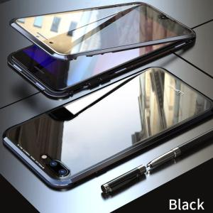 Full Wrapped Double-side Sensitive Glass Phone Case Magnetic Cover for iPhone7/8/X/XR/XS