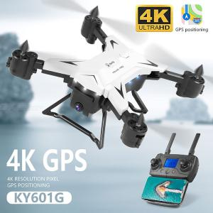 KY601G Portable Folding 4K HD 5G GPS Positioning RC Airplane Quadcopter Drone Set