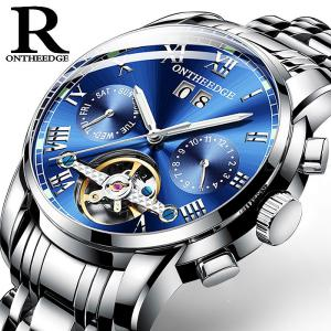 RONTHEEDGE Business Quartz Watch Stainless Steel Auto Date Chronograph Luxury Wristwatches Male Watches