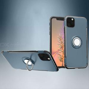 Protective Phone Case Anti-knock Back Cover With Magnetic Ring Buckle For Apple IPhone 11/ 11 Pro / 11 Pro Max