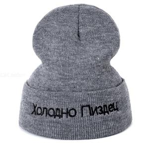 Stylish Warm Knitted ​Hat With Letter Pattern​ Casual Solid Color Hip-hop Cap