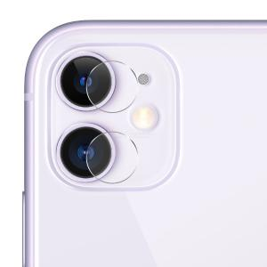 Hat-Prince Arc Edge Tempered Glass Camera Lens Protector for iPhone 11