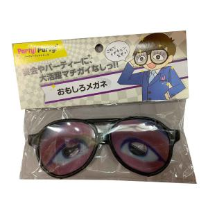 Funny Glasses Halloween April Fools Day Trick Toy Prank Glasses Costume Party Props For Men Women