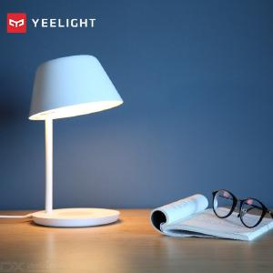 Yeelight YLCT03YL 18W LED Table Lamp Pro, Support Dual Light Source App Control / Stepless Dimming / Qi Wireless Charging