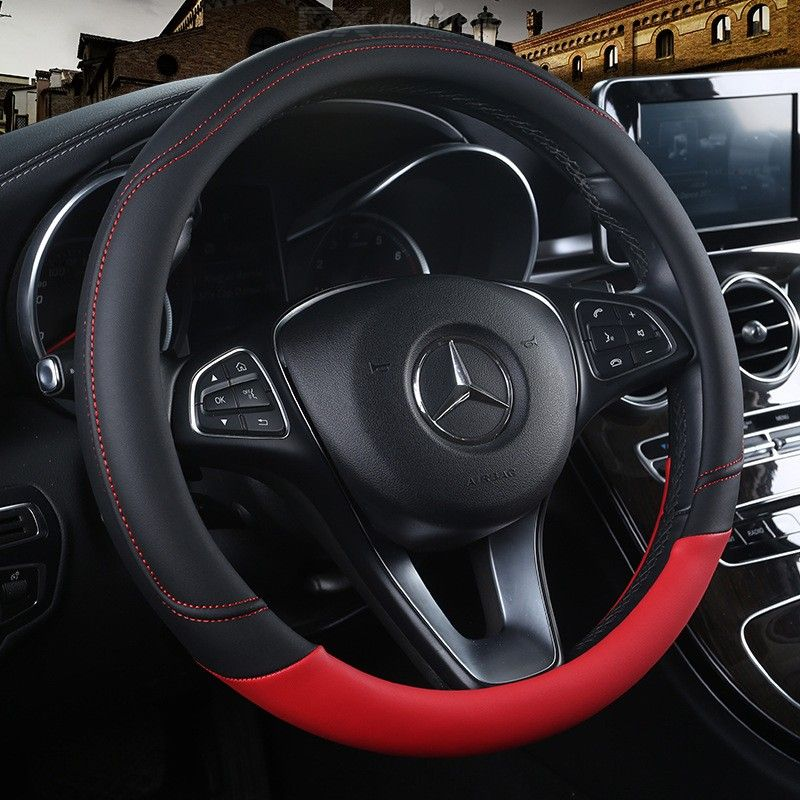 Steering Wheel Cover Color-assorted Leather Steering Wheel Cover Universal Size M 37-38cm