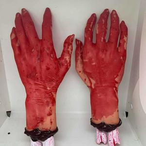 Human Severed Arm Hands Tricky Toy Bloody Dead Body Parts Decorations For Halloween Bar Haunted House Party, 1 Pair