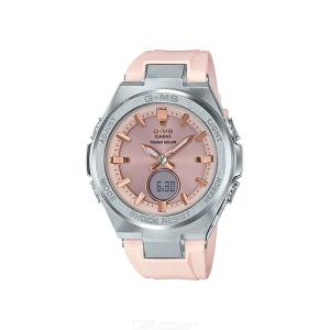 Casio Baby-G MSG-S200-4A G-MS Series Tough Solar Power Womens Brand New Watch - Pink