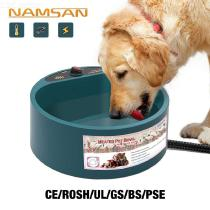 Dog-Cat-Pet-Electronic-Heating-Bowl-Intelligent-Constant-Temperature-Control-Insulation-Water-Feeder