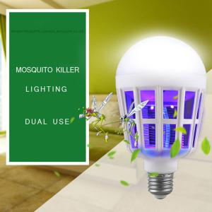 LED Bug Zapper Light Bulb UV LED Mosquito Killer Lamp - E27