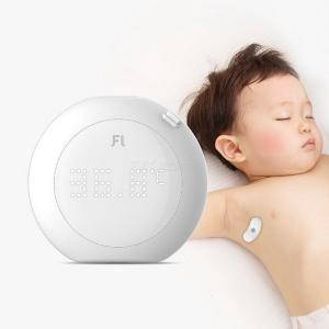 Fanmi 24 Hour Baby Fever Monitor Wearable Smart Thermometer Patch With Fever Alert