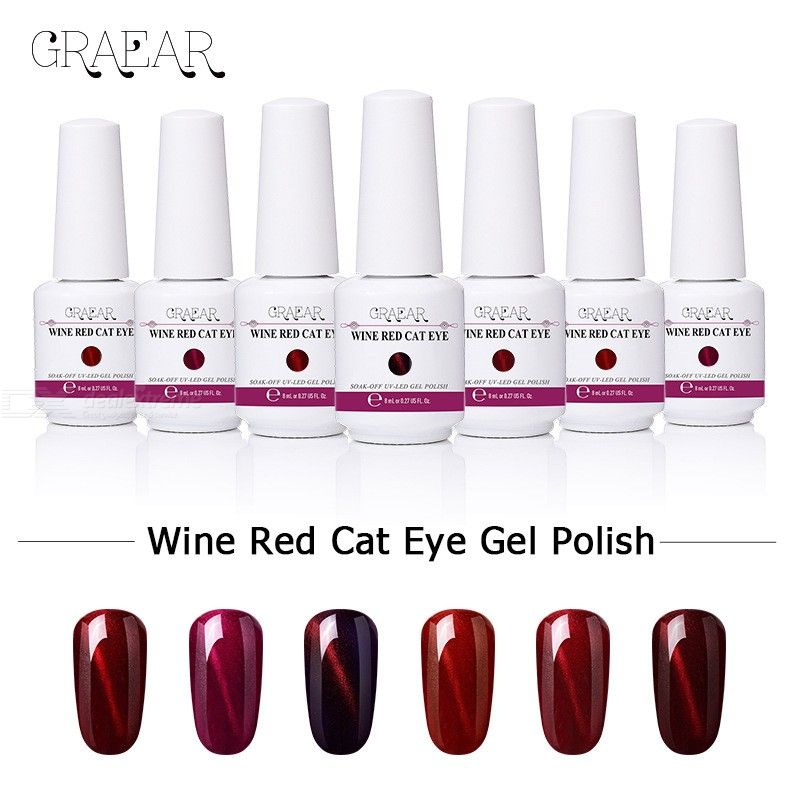 Burgundy Nail Polish Red Wine Cat Eyes Soak Off Nail Gel – 8ML