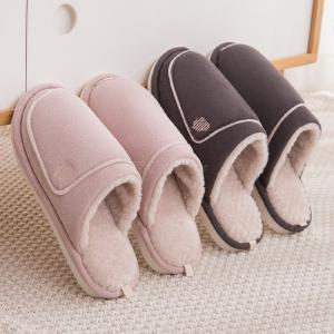 Womens Warm Winter Home Plush Slippers Comfy Slip-on Shoes
