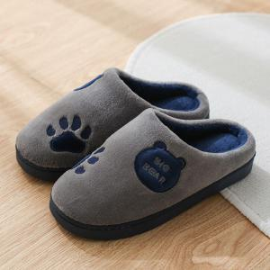 Mens Cotton Slippers Comfort Slip-on Plush House Shoes