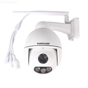 WANSCAM K54 Outdoor Waterproof 1080P IP WiFi Camera, 50m Night Vision 4X Digitale Zoom 2.0MP Audio Surveillance Cam