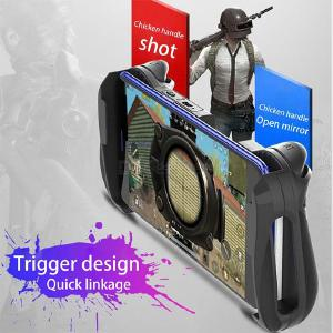057 Wireless Mobile Game Trigger Bluetooth Wireless Gamepad For PUBG