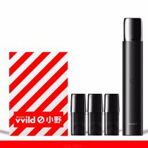 Vvild-Ono-V1-Fruit-Flavor-Electronic-Cigarette-Kit