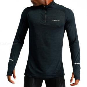 Male Long Sleeve Sports T-shirts Quick-drying Basketball Training Running Sportswear