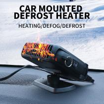 12V-Car-Heaters-Electric-Heaters-Glass-Defrost-Defog-Heating-Machine-With-Accessories