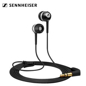 Sennheiser CX300II Wired Headphones Stereo Enhanced Bass 3.5mm In-ear Earphones - Black