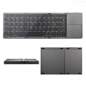 Mini Foldable Touch 3.0 Bluetooth Keyboard For Samsung Dex Win / IOS / Android System