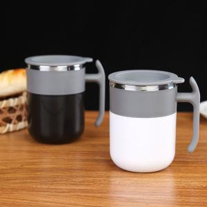 400ML Creative Self Stirring Cup Stainless Steel Auto Mixing Mug For Coffee Milk Juice