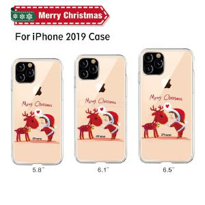 Merry Christmas Cute Pattern Soft Clear TPU Protective Phone Case For IPhone 6/ 6 Plus/ 7/ 8/ 7 Plus/ XS/ X/ XS Max/ XR/ 11