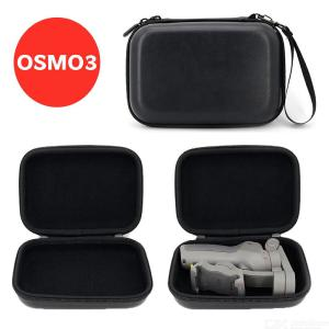 Travel Carrying Bag Water Resitant Organizer for DJI OSMO Mobile 3 Storage Case