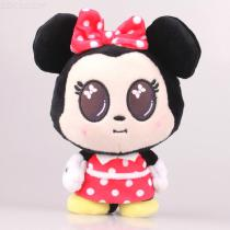 DISNEY-EYECON-MINNIE-MOUSE-Plush-Doll-Toy-for-Kids-Children