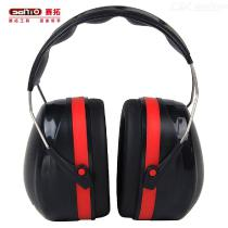 SANTO-34dB-Highest-NRR-Safety-Ear-Muffs-Professional-Ear-Defenders-for-Shooting-Ear-Hearing-Protection