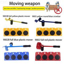 Furniture-Lifter-With-4-Sliders-For-Heavy-Furniture-Roller-Move-Tools-50-KG330-Lbs-Load