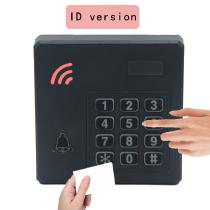Waterproof-RFID-125Khz-1356Mhz-ID-IC-Reader-2000-Users-Proximity-Entry-Door-Password-Lock-Entry-Access-Control-Keyboard