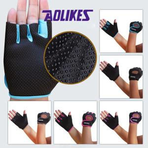 Outdoor Unisex Breathable Half-Finger Sports Gloves For Fitness Cycling Rock Climbing