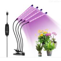 LED-Plant-Grow-Light-40W-80-LEDs-4-head-Plant-Light-With-3-Light-Colors-10-Brightness-Levels-Timing-Function