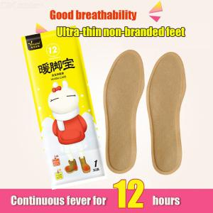10 Pair Disposable Auto Heating Insoles Foot Patch Winter Women Mens About 48 Degree Shoe Inserts Foot Warmer
