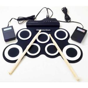 IWord Portable Hand Roll Silicone Electronic Drum Percussion Instruments Support External Headphones For Music Lovers