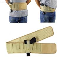 Multi-function-Waist-Cover-Tactical-Gun-Protective-Sleeve