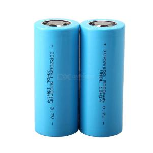 2PCS ICR 3.7V 5000mAh Battery Rechargeable 26650 Large Capacity Lithium Ion Battery for Flashlight