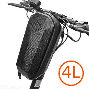 Hard Shell EVA Waterproof Hanging Trolley Bag for Electric Scooter Bike Bicycle